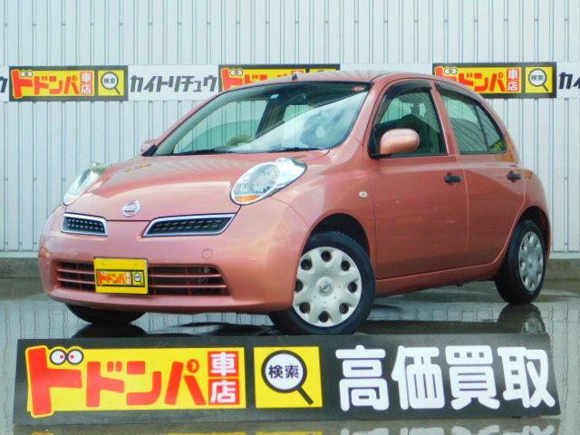 沖縄県の中古車ならマーチ 12S