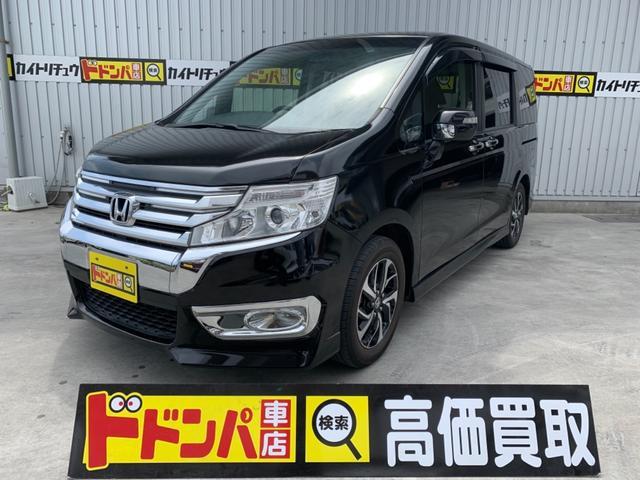 沖縄県の中古車ならステップワゴンスパーダ Z クールスピリット 9インチでかナビ!Bluetooth