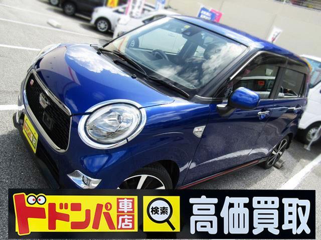 沖縄の中古車 ダイハツ キャスト 車両価格 125万円 リ済込 2016(平成28)年 3.0万km ダークブルーM