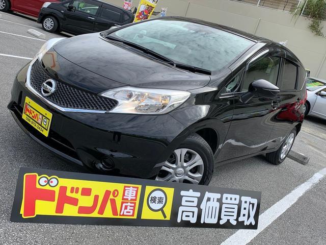 沖縄県うるま市の中古車ならノート X CD DVD ETC ワンセグ バックカメラ