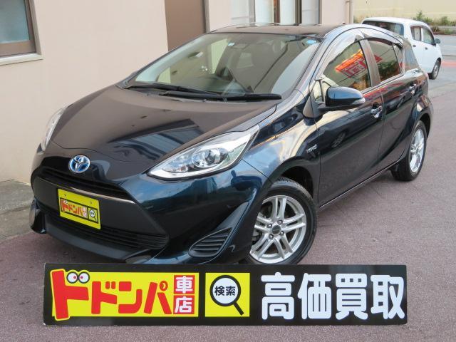 沖縄県の中古車ならアクア S CD DVD フルセグ HDDナビ Bluetooth