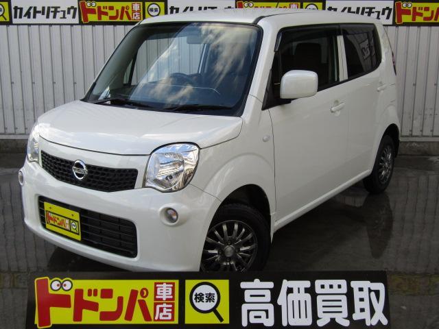 沖縄の中古車 日産 モコ 車両価格 51万円 リ済込 2012(平成24)年 3.5万km ホワイト