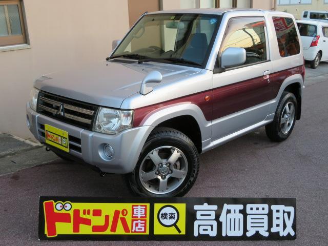 沖縄県の中古車ならパジェロミニ XR CD ラジオ バッテリー新品 保証付