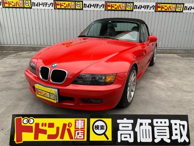 沖縄県の中古車ならBMW Z3ロードスター 左ハンドル5速マニュアル本土中古車