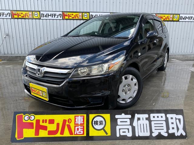 ストリーム:沖縄県中古車の新着情報
