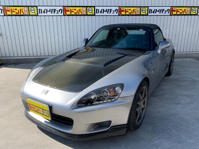 沖縄県の中古車ならS2000
