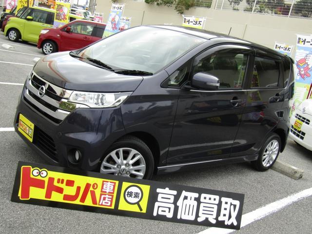 沖縄の中古車 日産 デイズ 車両価格 78万円 リ済込 2015(平成27)年 2.8万km パープルM