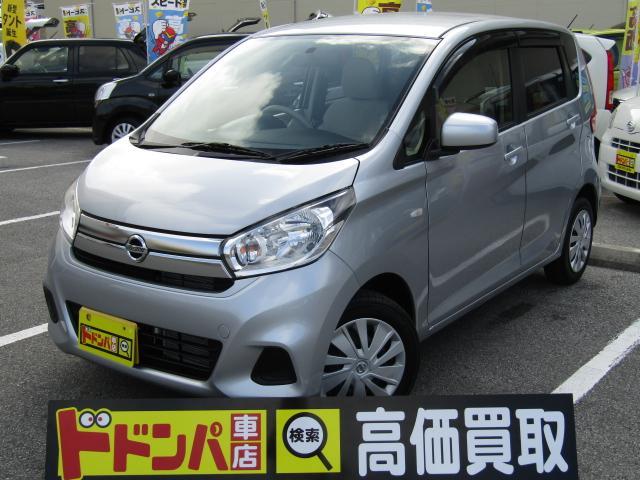 沖縄の中古車 日産 デイズ 車両価格 68万円 リ済込 2017(平成29)年 0.8万km シルバーM