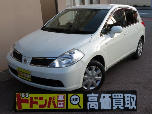 沖縄の中古車 日産 ティーダ 車両価格 38万円 リ済込 2007(平成19)年 4.5万km パールホワイト