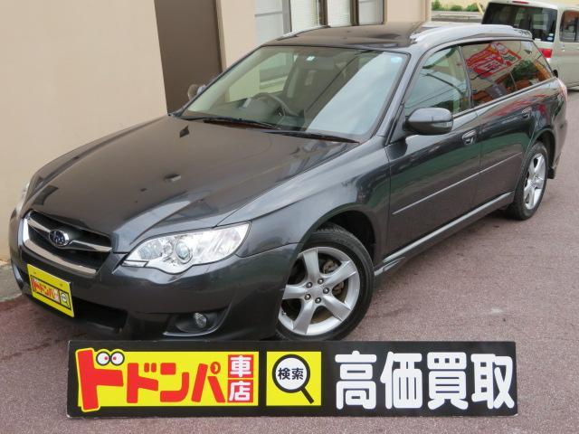 沖縄県の中古車ならレガシィツーリングワゴン 2.0i アドバンテージライン CDDVDフルセグETC