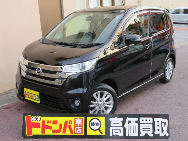沖縄の中古車 日産 デイズ 車両価格 58万円 リ済込 2013(平成25)年 9.6万km ブラックM