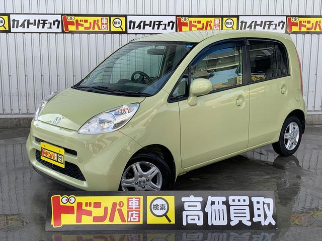 沖縄県の中古車ならライフ F CD DVD ワンセグナビ付 車検2年付