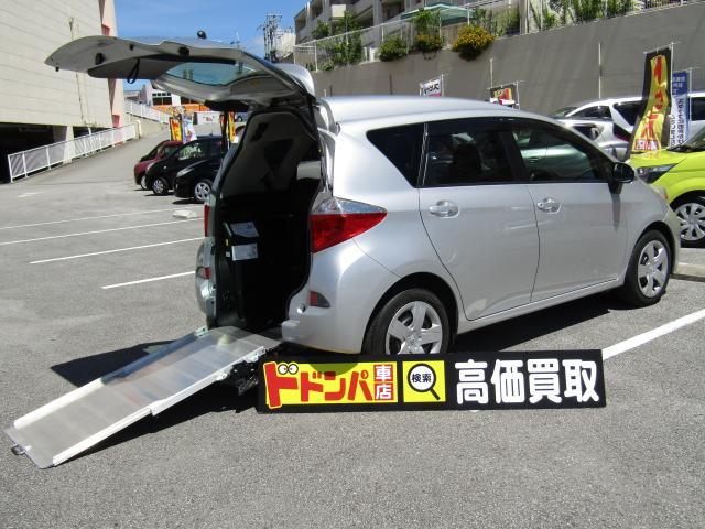 沖縄県の中古車ならラクティス X 福祉車両