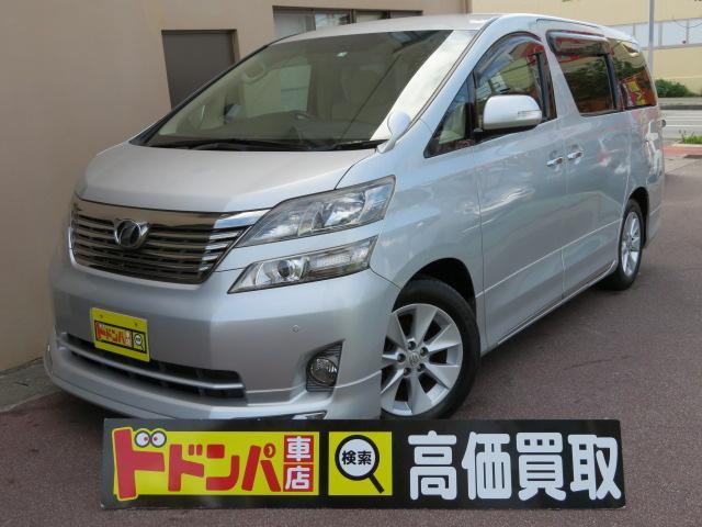 沖縄県の中古車ならヴェルファイア 2.4VHDDナビCDDVDフルセグAUXBluetooth