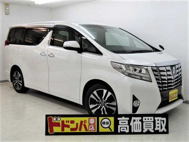 沖縄の中古車 トヨタ アルファード 車両価格 290万円 リ済込 2015(平成27)年 3.6万km ホワイト