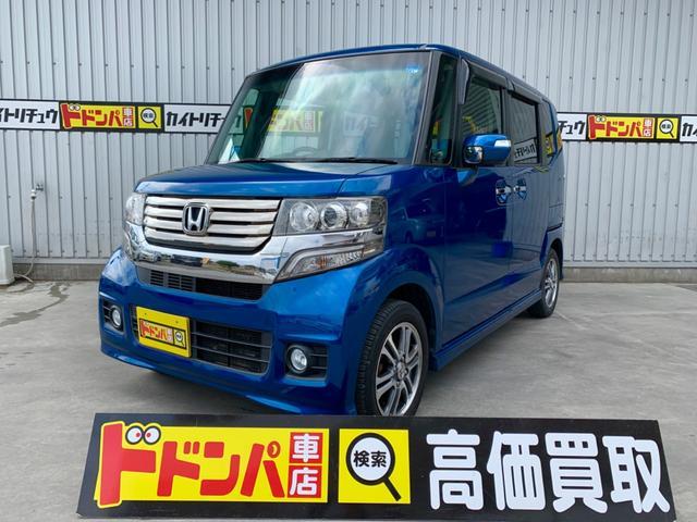 沖縄県の中古車ならN-BOXカスタム BluetoothドライブレコーダーバックカメラETC