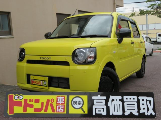 沖縄県豊見城市の中古車ならミラトコット G SAIII新品純正ナビ全方位カメラ登録済未使用車