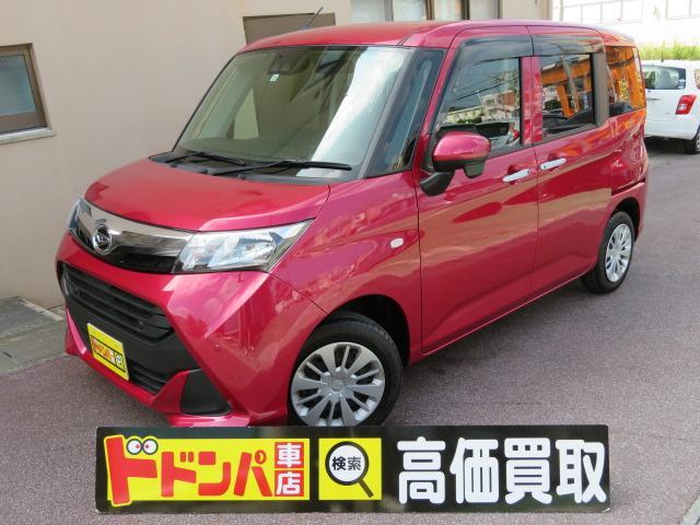 沖縄県うるま市の中古車ならトール X SAIII CDDVDフルセグBluetoothETC