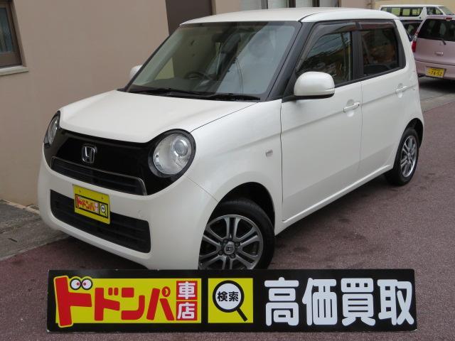 沖縄県の中古車ならN-ONE G CD AUX ETC オゾン除菌脱臭済