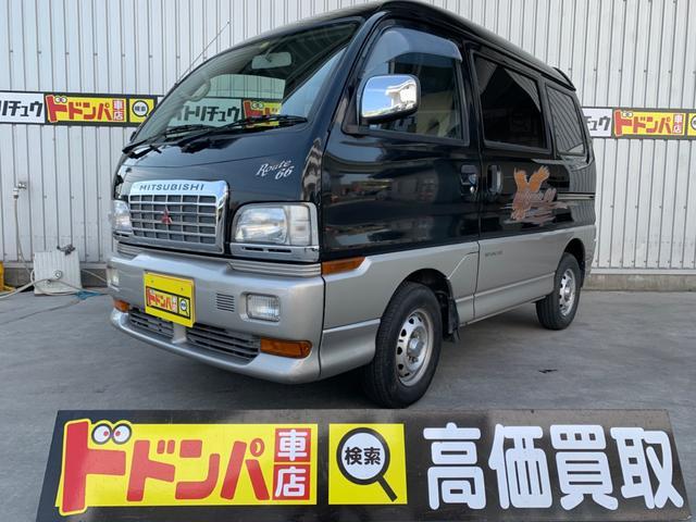 沖縄県の中古車ならブラボー