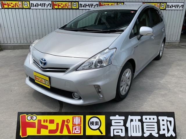 沖縄県の中古車ならプリウスアルファ SナビフルセグTV Bluetoothバックカメラ