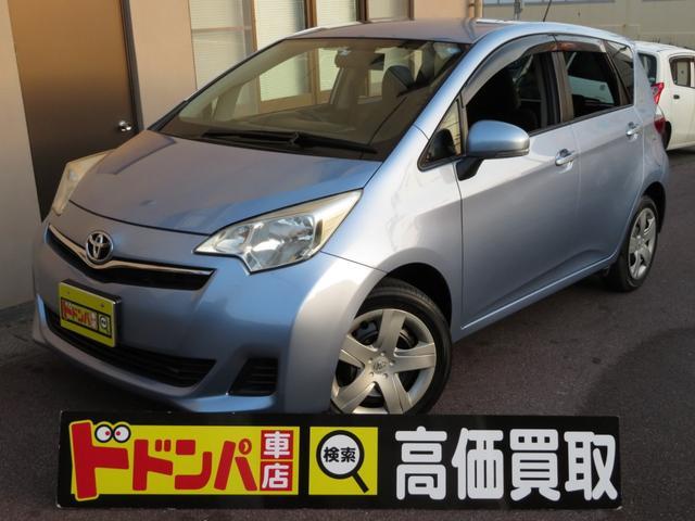 沖縄県の中古車ならラクティス X CDワンセグAUX