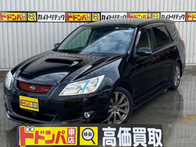 沖縄県の中古車ならエクシーガ 2.0GT フルセグ ナビ