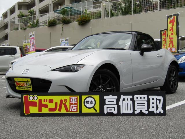 沖縄県の中古車ならロードスター S Special Package 6MT