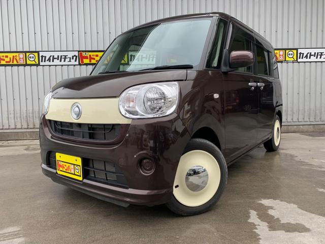 沖縄の中古車 ダイハツ ムーヴキャンバス 車両価格 98万円 リ済込 2017(平成29)年 1.0万km ブラウンM