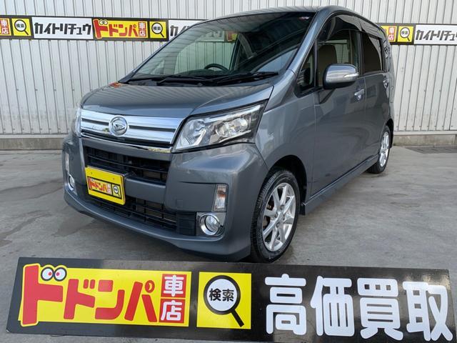 沖縄の中古車 ダイハツ ムーヴ 車両価格 58万円 リ済込 2013(平成25)年 4.7万km グレーM