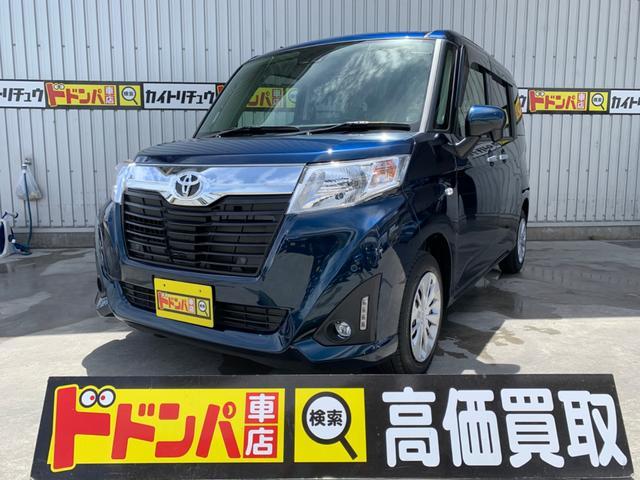 沖縄県豊見城市の中古車ならルーミー XSナビTVバックカメラレーダーブレーキコーナーセンサー