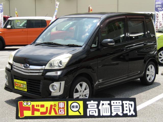 沖縄の中古車 スバル ステラ 車両価格 35万円 リ済込 2011(平成23)年 7.6万km ブラック