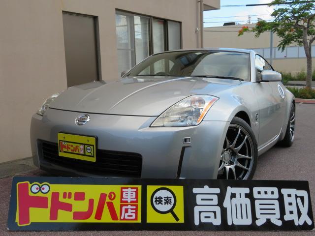 沖縄の中古車 日産 フェアレディZ 車両価格 68万円 リ済込 2003(平成15)年 8.5万km グレーM