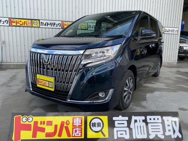 沖縄県の中古車ならエスクァイア Xiキャプテンシート5年保証付TVナビBluetooth