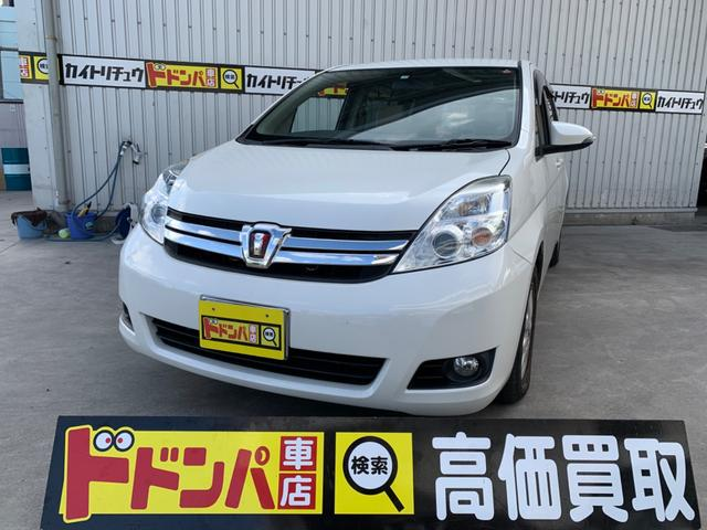 沖縄県の中古車ならアイシス  フルセグTVナビ Bluetoothバックカメラ後席モニター