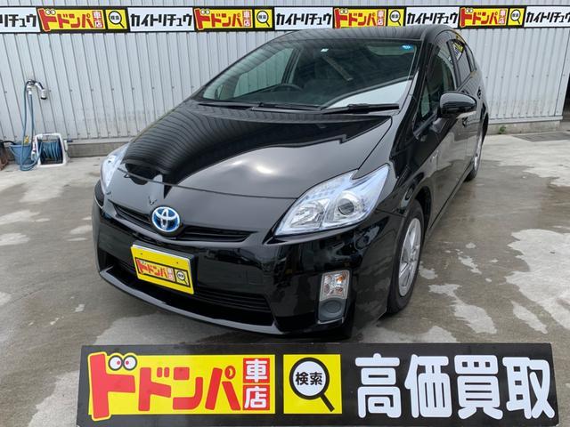 沖縄県豊見城市の中古車ならプリウス  2年保証付テレビナビETC