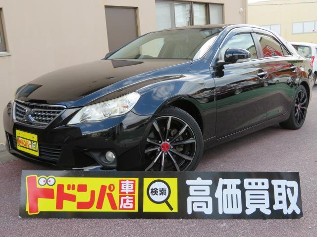沖縄県の中古車ならマークX 250G リラックスセレクション Bluetooth・スマホ接続・アンドロイドオーディオ