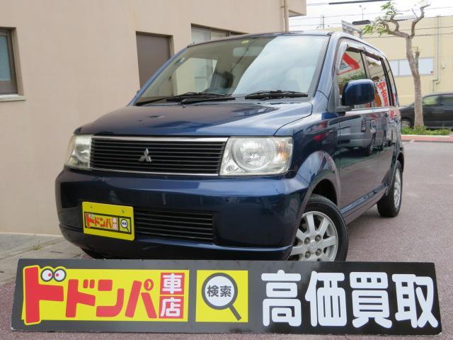 沖縄県中頭郡北谷町の中古車ならeKワゴン ブラックインテリアエディション M 現状販売