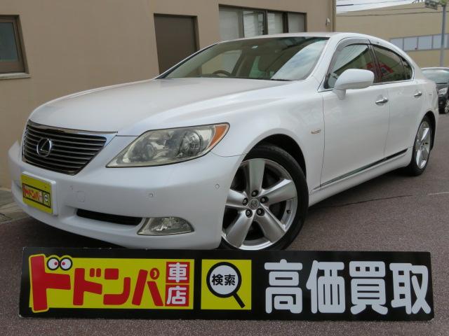 沖縄県豊見城市の中古車ならLS LS460 バージョンS 現状販売