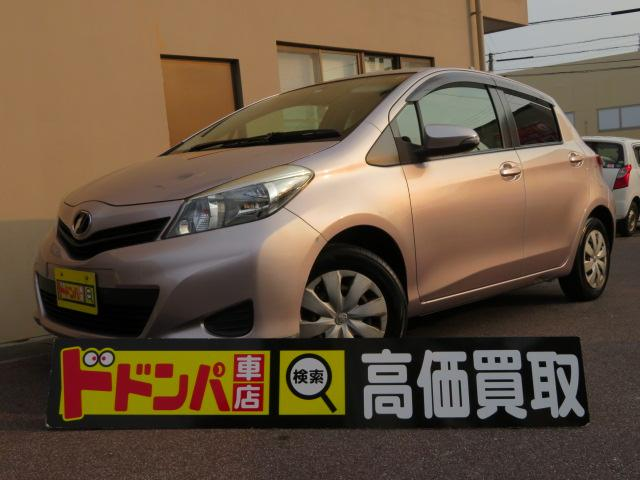 沖縄県の中古車ならヴィッツ F 現状販売 CD AUX ETC オゾン除菌脱臭済
