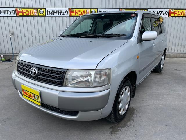 沖縄の中古車 トヨタ プロボックスワゴン 車両価格 25万円 リ済込 2002(平成14)年 9.1万km シルバー