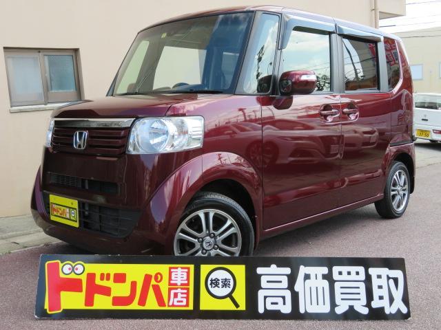 沖縄の中古車 ホンダ N-BOX 車両価格 83万円 リ済込 2015(平成27)年 4.8万km ダークレッドM