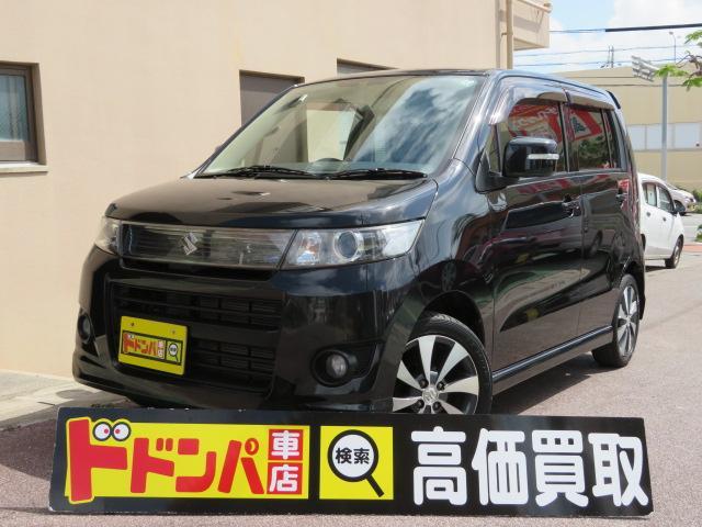 沖縄県の中古車ならワゴンRスティングレー リミテッドII CD AUX バックカメラ オゾン除菌脱臭済 タイヤ新品
