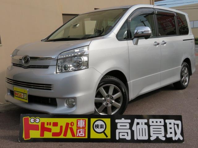 沖縄県の中古車ならヴォクシー ZS 煌II HDDナビ CD DVD フルセグ Bluetooth AUX SDオーディオ バックカメラ ETC 両側パワスラ オゾン除菌脱臭済