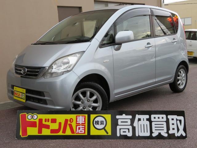 沖縄県の中古車ならムーヴ L HDDナビ CD DVD フルセグ Bluetooth 現状販売 オゾン除菌脱臭済