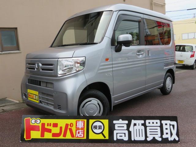 沖縄県豊見城市の中古車ならN-VAN L・ホンダセンシング ワンオーナー CD Bluetooth ワンセグ USB HDMI バックカメラ ドラレコ