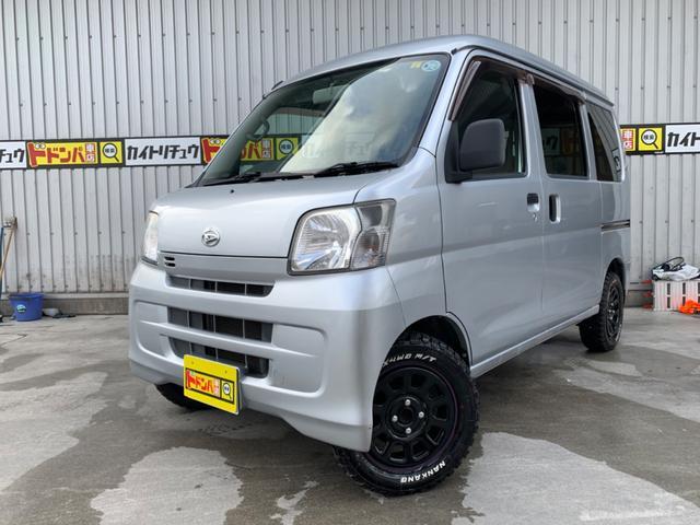 沖縄県豊見城市の中古車ならハイゼットカーゴ  2年保証 キーレス ETC ブロックタイヤ