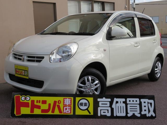 沖縄県豊見城市の中古車ならパッソ X