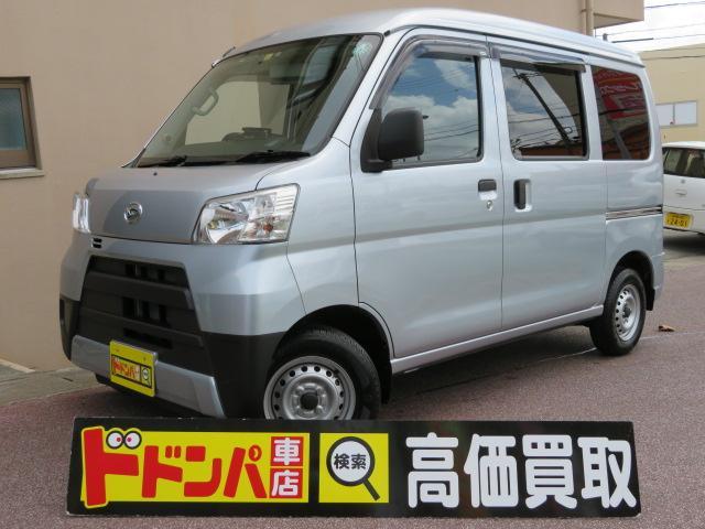 沖縄県の中古車ならハイゼットカーゴ DX プッシュスタート スピーカーカスタム CD DVD Bluetooth ETC バックカメラ