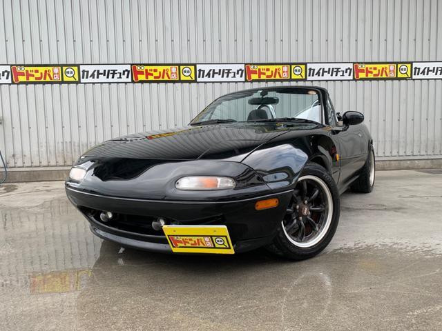 沖縄県の中古車ならユーノスロードスター Sスペシャル 5MT 車高調 フルエキマフラー アルミラジエーター タイミングベルト交換済